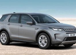 Achetez votre Land Rover Discovery Sport au meilleur prix à la Réunion avec e-runcars