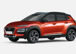 Hyundai Kona Hybrid au meilleur prix à la Réunion avec e-runcars