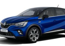 Achetez votre Renault Captur Intens au meilleur prix à la Réunion avec e-runcars