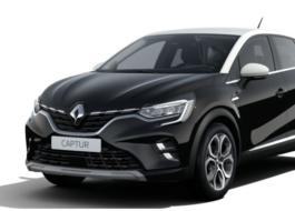 Achetez votre nouveau Renault Captur à la Réunion avec e-runcars