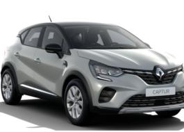 Achetez votre Nouveau Renault Captur Blue DCI moins cher à la Réunion avec e-runcars